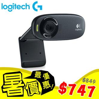 [父親節最優惠] 羅技 Logitech HD 網路攝影機 C310 HD Webcam 卡爾蔡司 內建麥克風