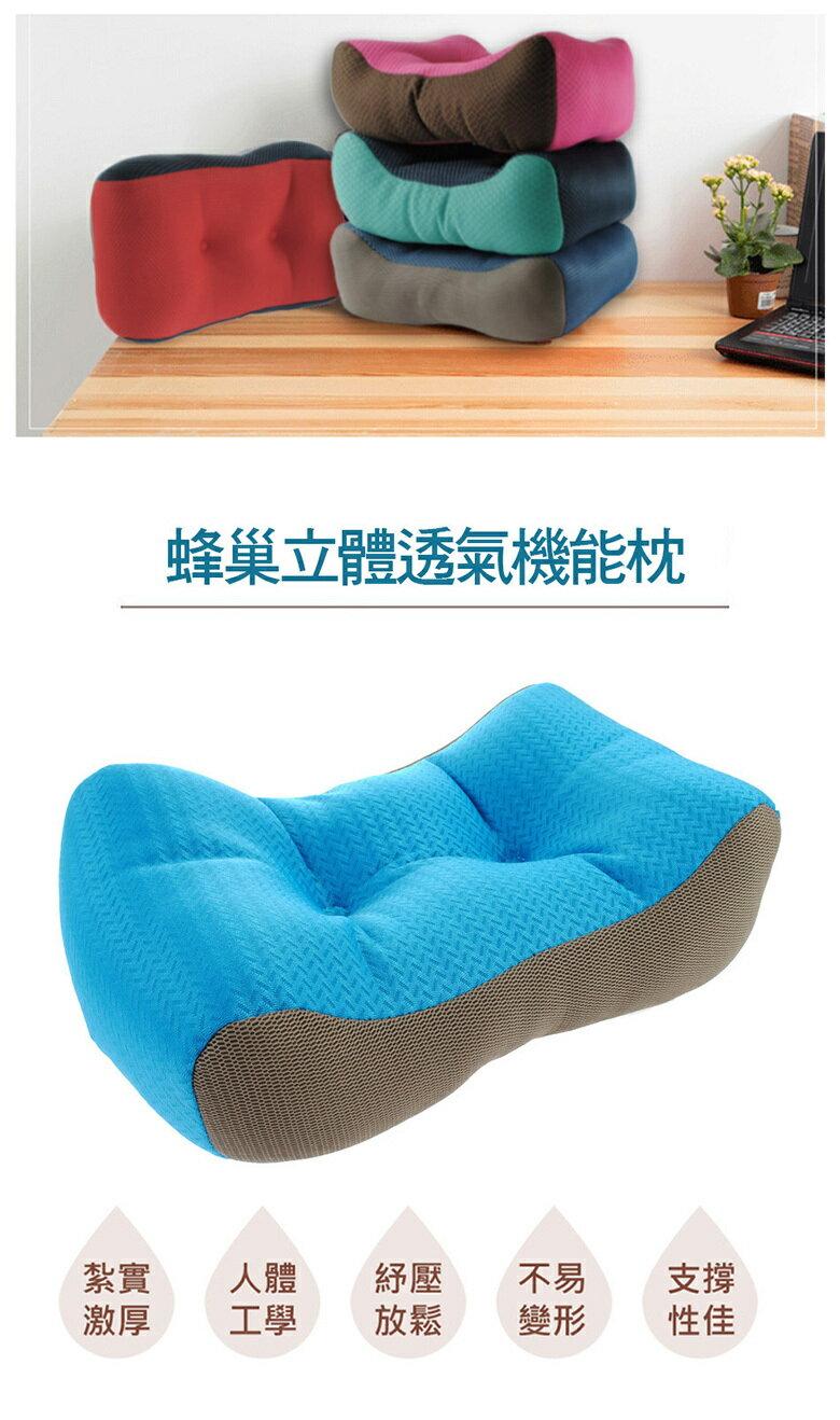 透氣多功能靠枕-顏色隨機出貨(42X24X10cm(±5%)) [大買家] 2