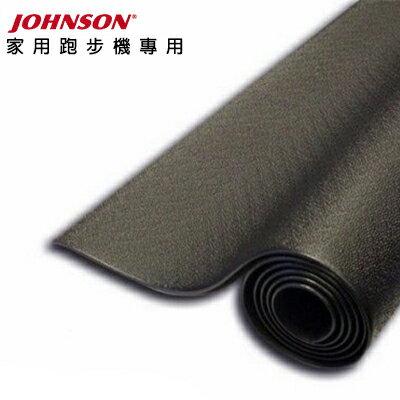 JOHNSON喬山健身器材抗震墊 2000x900x9mm