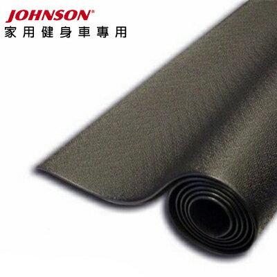 JOHNSON喬山健身器材抗震墊1300x900x9mm