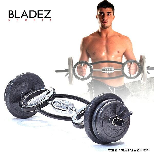 BLADEZ 臂熱健臂器 The Burn Machin《高階級22磅》舉重槓鈴