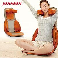 療癒按摩家電到JOHNSON喬山 背FUN鬆 肩頸背按摩背墊 CM-360