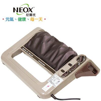 NEOX 足保健手提式滾輪按摩機 TS-900 ↘ 滾哪按到哪 徹底消除肌肉緊張《加送專用更換布套》