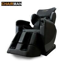 療癒按摩家電到我愛椅 零重力按摩椅 TS-5200 尊爵黑《台灣製》