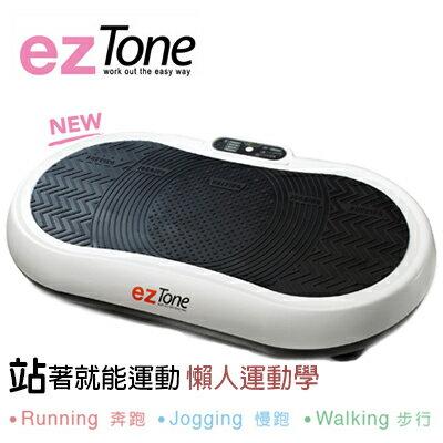 市場最低↘JOHNSON喬山 ezTone震動搖擺摩塑板OE-0960《台灣製造》