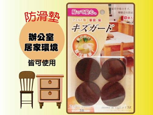 家具防滑墊/椅腳防滑墊/椅腳墊/地板保護防躁音 咖啡色/8入