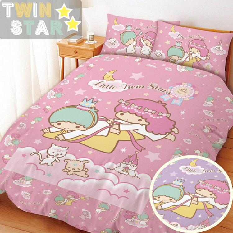 日本正版授權 雙子星系列床包組/雙色可選 / 被套 / 兩用被套 /涼被系列 現在買任一床包組就送$299刷毛毯一條