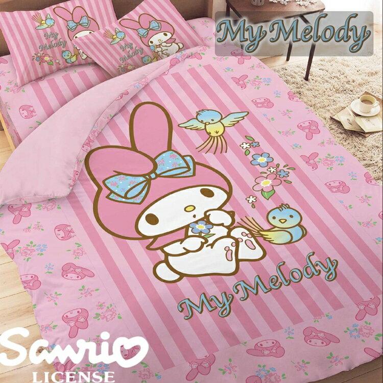 日本正版授權 美樂蒂/多啦A夢系列床包組 / 被套 / 兩用被套 / 系列現在買床包組 就送$299刷毛毯一條
