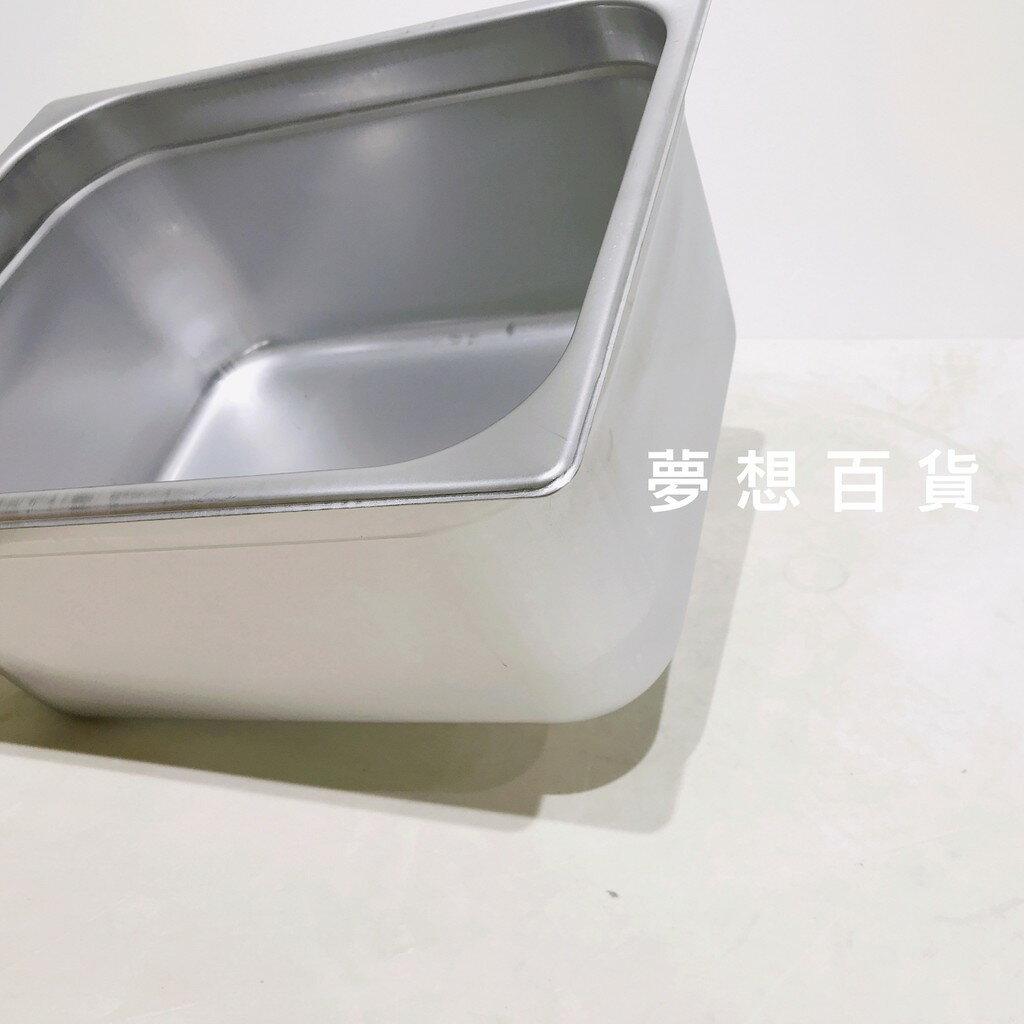不銹鋼深盤 1/2 150(32*26)不鏽鋼料理盆 多功能調理盆 裝菜 烘焙料理 調味盒 飯箱(依凡卡百貨)