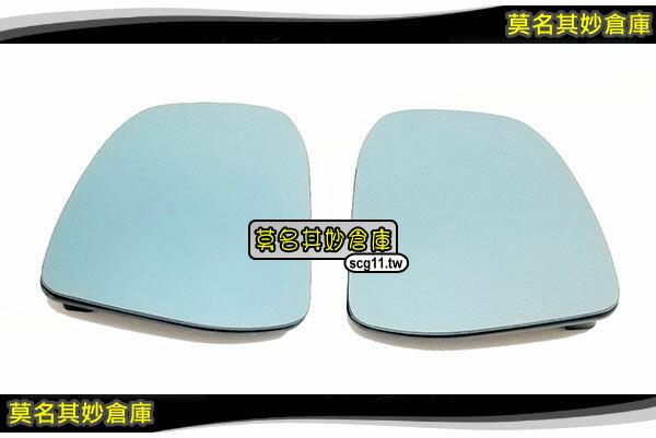 【現貨】莫名其妙倉庫【FG072大視野藍鏡】防眩廣角藍鏡多曲率非雙曲不變形