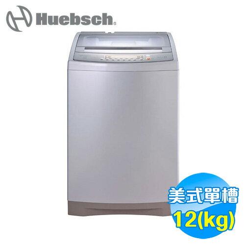 <br/><br/>  惠而浦 Whirlpool 創意經典系列 12公斤 變頻洗衣機 WV12AD 【送標準安裝】<br/><br/>