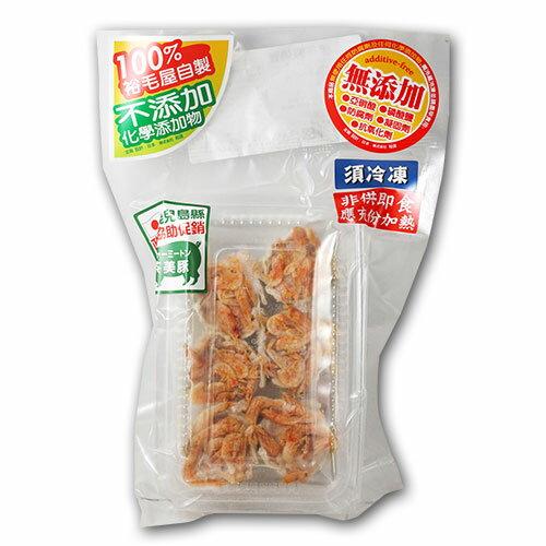 茶美豬豬肉櫻花蝦燒賣 2