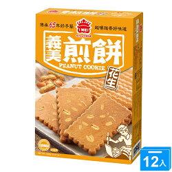 義美花生煎餅240g*12【愛買】