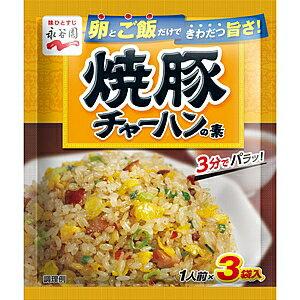 【橘町五丁目】日本永谷園炒飯料-燒豚味(1人分*3袋入)▶全館滿499免運