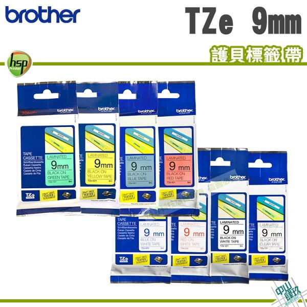 BrotherTZe-121TZe-221TZe-421TZe-521TZe-621TZe-721TZe-222TZe-2239mm護貝標籤帶耐久型紙質