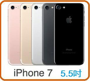 APPLE iPhone7 Plus 5.5吋128G 玫瑰金/金/曜石黑/消光黑/銀 五色 台灣原廠公司貨
