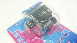 【八八八】e網購~【耐用型機械式計數器GM-99A】893897 門票計數器 人數計數器