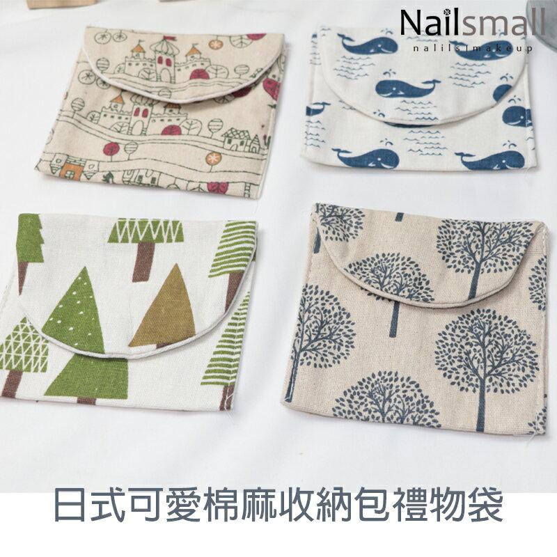 Nails Mall美甲材料&日式可愛棉麻收納包 禮物袋(4款可選) 棉麻風 收納袋 小方袋