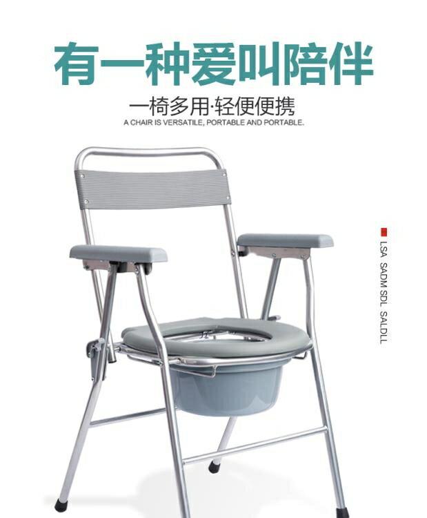 【快速出貨】老人馬桶坐便架子殘疾人坐便椅子孕婦可移動馬桶升高增高加高器- 七色堇 新年春節送禮