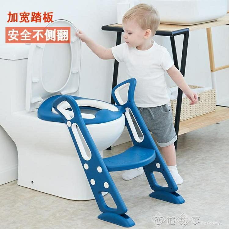 坐便器 兒童坐便器馬桶圈馬桶梯加大寶寶訓練馬桶凳男女寶寶廁所專用大號