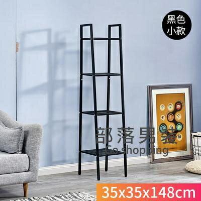 梯形置物架 歐式置物架落地臥室鐵藝儲物架置地式陽台花架客廳梯形收納架T 家家百貨