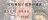 山東姥姥【咕咕雞水餃 /  一包18顆】燙麵手擀皮,無添加防腐劑,姥姥多年經驗拿捏比例配方,Q而不黏、韌性極佳,鮮甜雞肉、復古乾香菇、養生木耳,低脂無負擔、不油膩的手工餃子★ 3