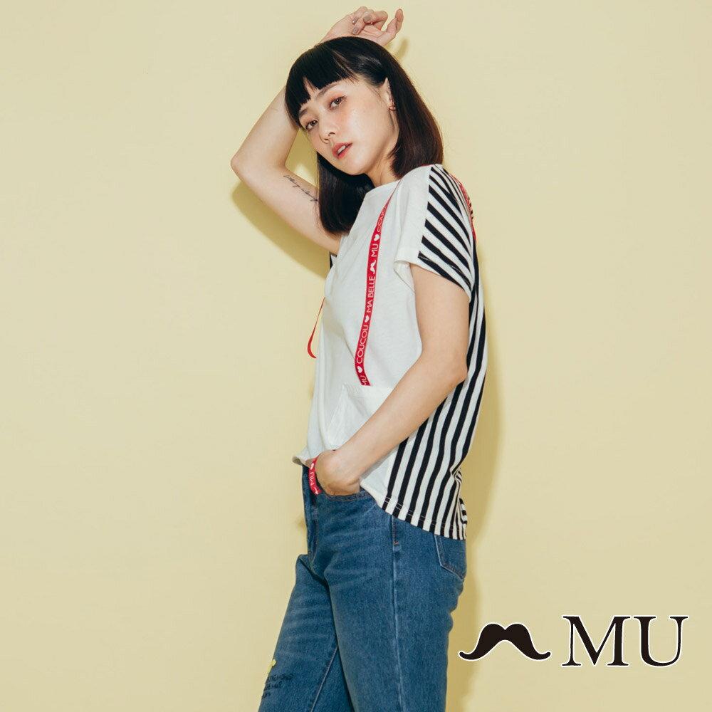 【MU】假吊帶可愛條紋拼接雙口袋上衣 8321262 3