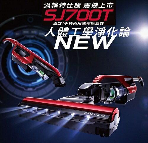 全新上市 日立 HITACHI 直立/手持兩用充電式吸塵器 日本製 公司貨 PV-SJ700TN|PV-SJ700TR 免運 可分期  &#8221; title=&#8221;    全新上市 日立 HITACHI 直立/手持兩用充電式吸塵器 日本製 公司貨 PV-SJ700TN|PV-SJ700TR 免運 可分期  &#8220;></a></p> <h2><strong><a href=