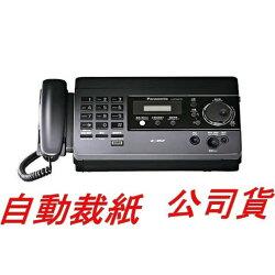 ***東洋數位家電***國際傳真機 公司貨 自動裁紙 KX-FT518 黑色 感熱紙