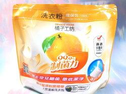 【八八八】e網購~【橘子工坊 天然濃縮洗衣粉環保包1350g】591960洗衣粉 衣物清潔用品 清潔用品