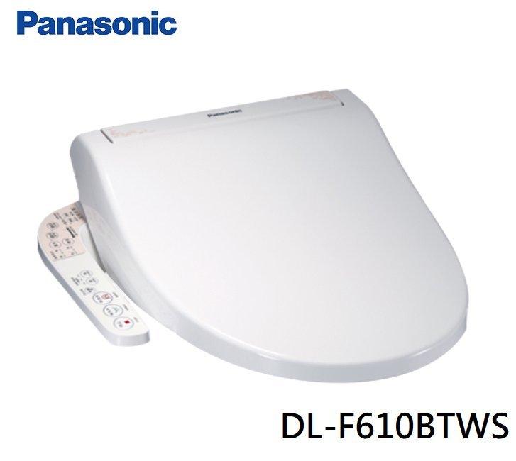 Panasonic國際牌 溫水洗淨便座DL-F610BTW