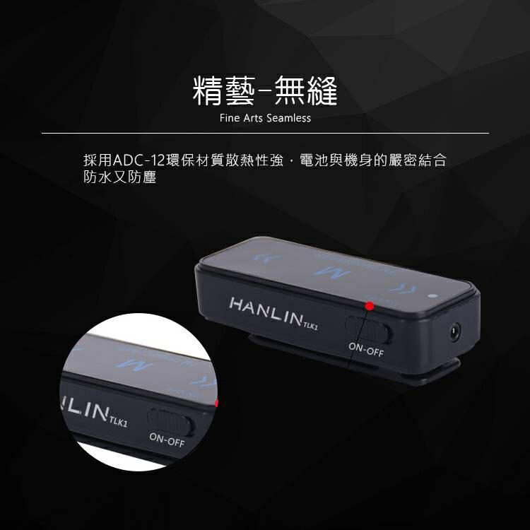HANLIN-TLK1 迷你無線電耳機式對講機 充電式 耳機對講機 餐廳 保全 飯店對講機 一對一 一對多 1