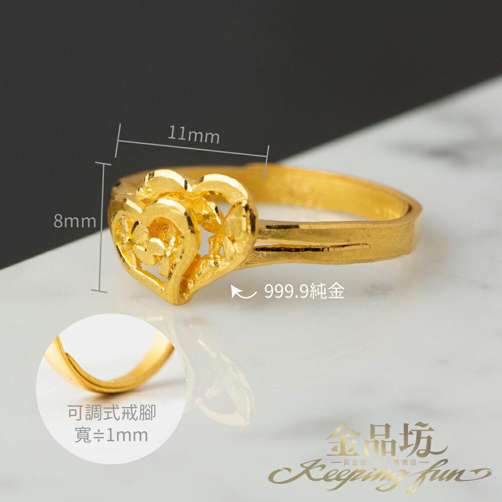 【金品坊】黃金愛心蝴蝶戒指0.85錢