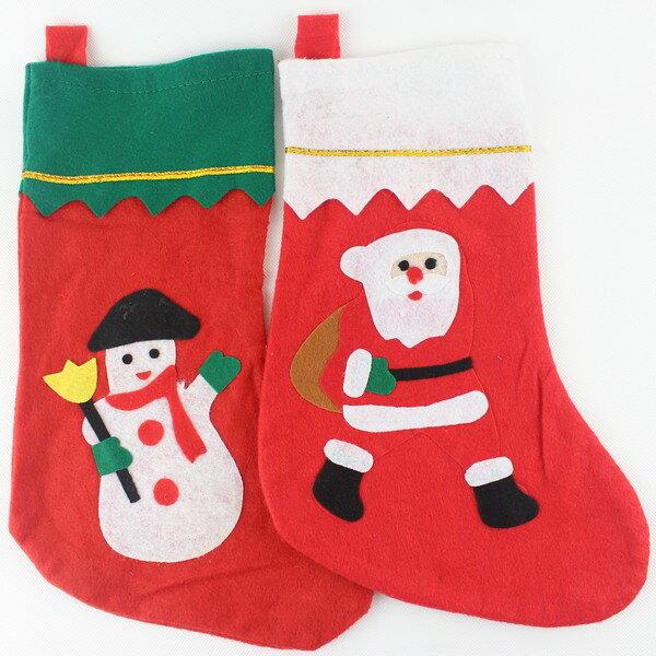 聖誕襪 大貼圖聖誕襪 綠邊白邊金絲紅耶誕襪(大咖)/一個入{定50}