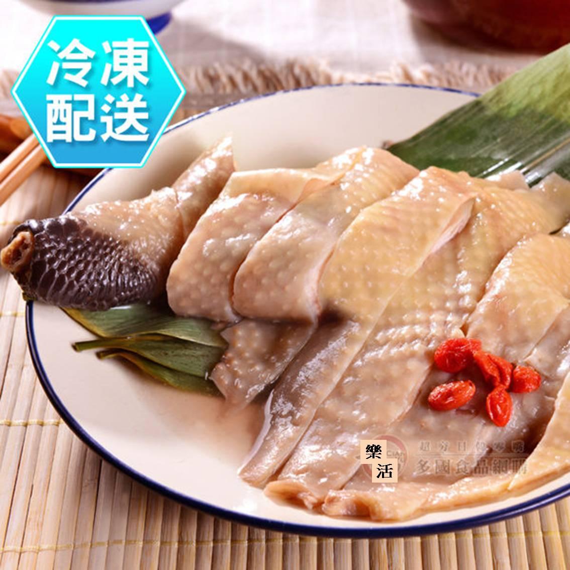 樂活生活館  無骨蔥油土雞腿450g 冷凍配送   蔗雞王