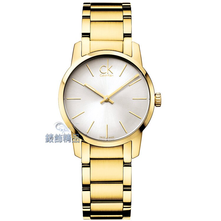 【錶飾精品】CK手錶 都會極簡 白面金色鋼帶女錶 K2G23546 (小)全新原廠正品 情人生日禮物