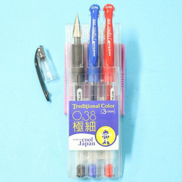 三菱中性筆 UM-151 038/3C 0.38mm極細中性筆 日本製/一小組3色入{定144}