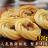 【客來嗑Clike-手工餅乾】堅果果圈 1盒(130克)  →認真手作!香醇的餅乾與堅果的搭配讓人讚不絕口、堅持選用特級原料、下午茶推薦、送禮好選擇、熱銷餅乾 - 限時優惠好康折扣