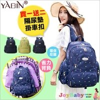 後背包媽媽包-YABIN台灣總代理多夾層大容量包-JoyBaby 0