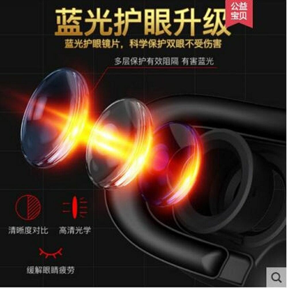 VR眼鏡rv虛擬現實頭盔電腦版3d手機專用電影壹體機ⅴr遊戲機ar眼睛頭戴k家庭體感設備頭盔三星 0