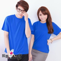 【A113】人氣團購 MIT台灣製 抗菌抗UV 3M中空紗排汗衫素面短袖T恤 慢跑 運動服 32色 (寶藍)