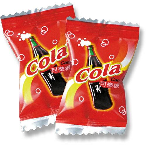 散糖硬糖區‧可樂糖600g(一斤)【合迷雅好物商城】