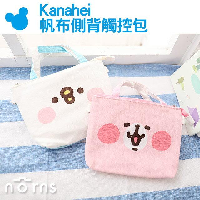 NORNS~Kanahei帆布側背觸控包~卡娜赫拉P助兔兔 手機包 手機袋 側背包包 手機