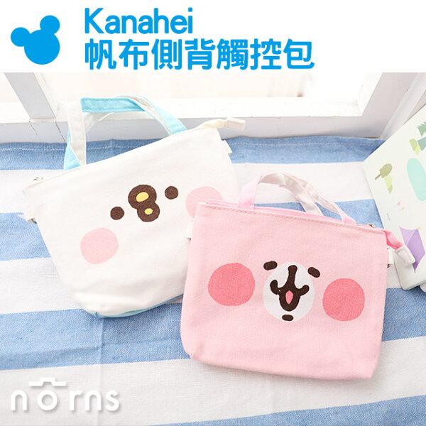 NORNS【Kanahei帆布側背觸控包】卡娜赫拉P助兔兔手機包手機袋側背包包手機套iPhone810可放