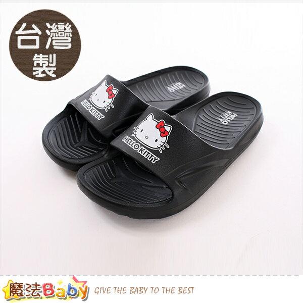 女鞋台灣製Hellokitty正版大女孩及成人休閒拖鞋魔法Baby~sk0495