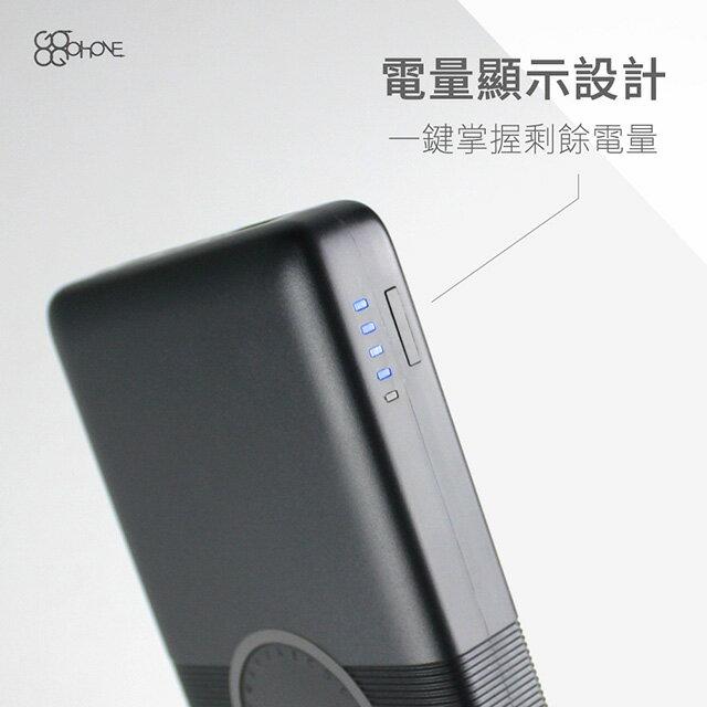 GOGOPhone 13000 Qi無線充電行動電源 台灣製造 三輸出 二輸入