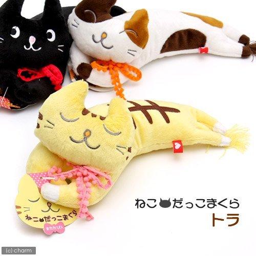 日本BONBI貓咪造型抱枕-三種貓抱枕貓玩偶