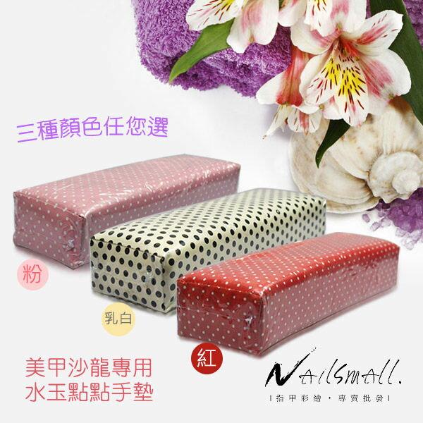 專業美甲沙龍用水玉點點手墊 皮質手枕