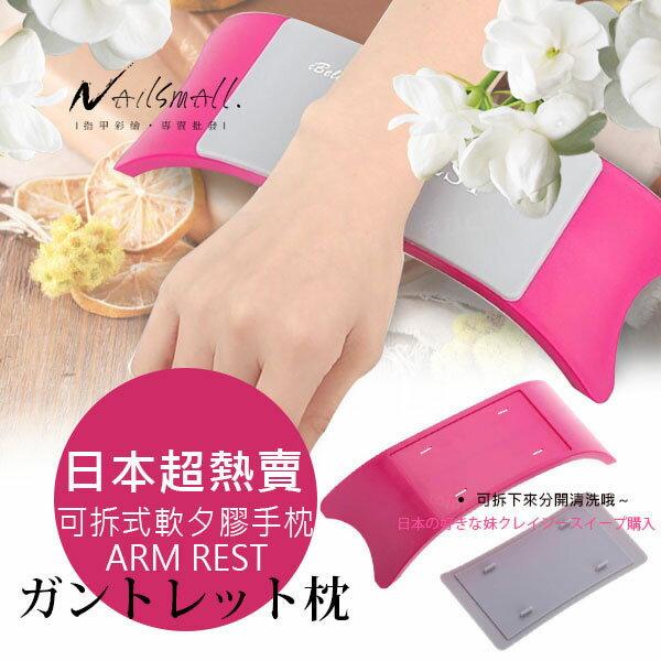 壓克力含矽膠軟手墊^(顏色 ^) 可拆卸清洗 美甲手腕手枕 耐磨抗摔