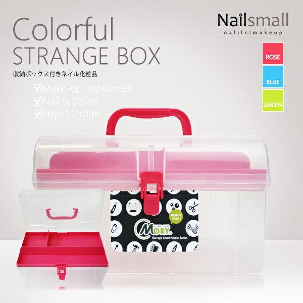 美甲工具箱 大妮可手提收納箱(隨機出色(隨機出色) 化妝盒 彩妝保養品 收納整理盒